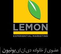 Lemon Advertising